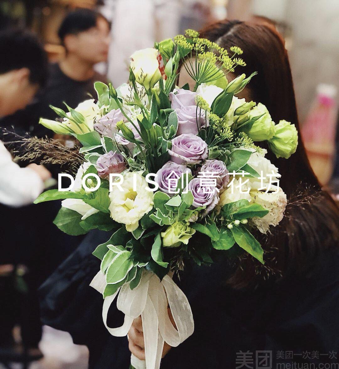 doris创意花店花坊图片