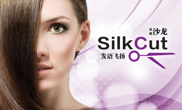 Silkcut发语飞扬香港沙龙(国贸店)-美团