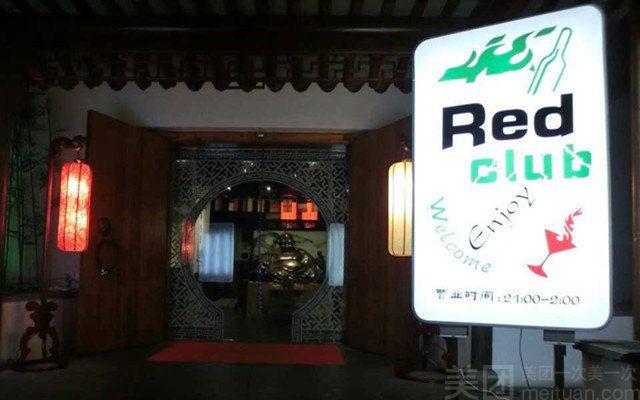 红楼茶馆脂砚斋-美团