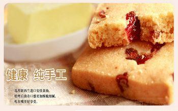 【广州】尚糕坊-美团