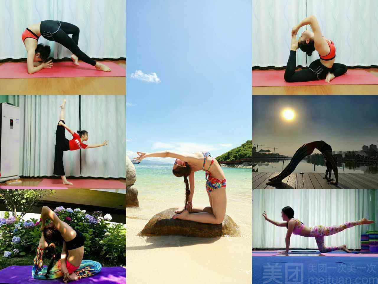 :长沙今日钱柜娱乐官网:【兮云瑜伽】零基础高级瑜伽教练培训抵用劵
