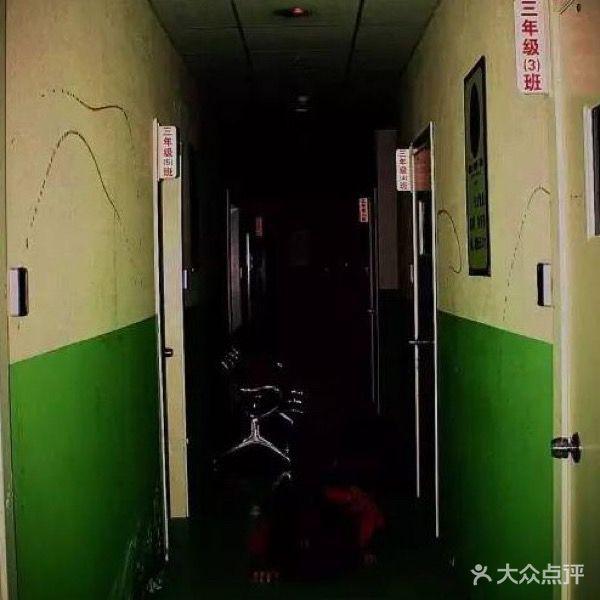 [太阳城] 恶灵学怨鬼校鬼屋密室游戏
