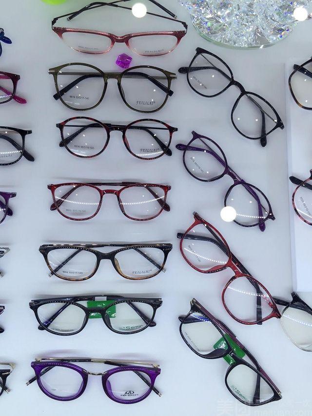 金视力眼镜-美团