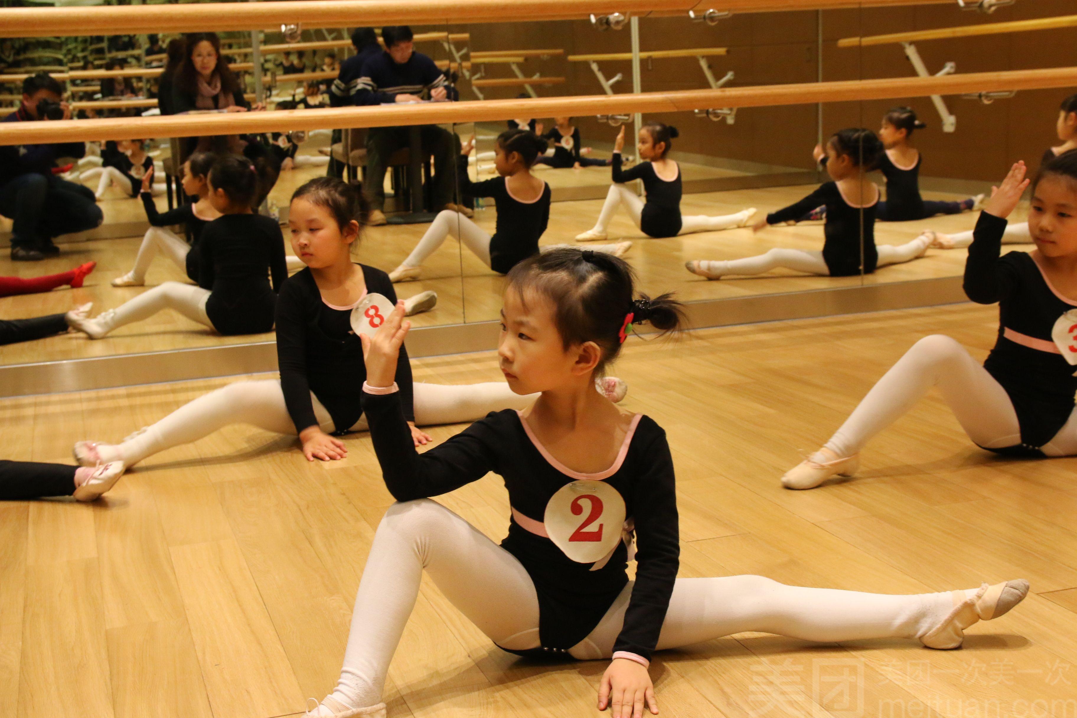 舞蹈学校_skydance舞蹈学校