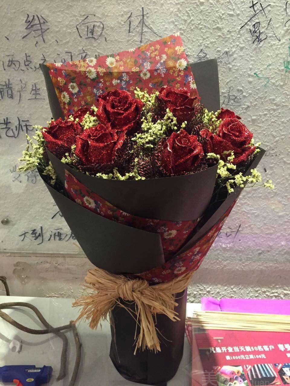 团购花样年华 11支玫瑰花束 礼盒 美团网