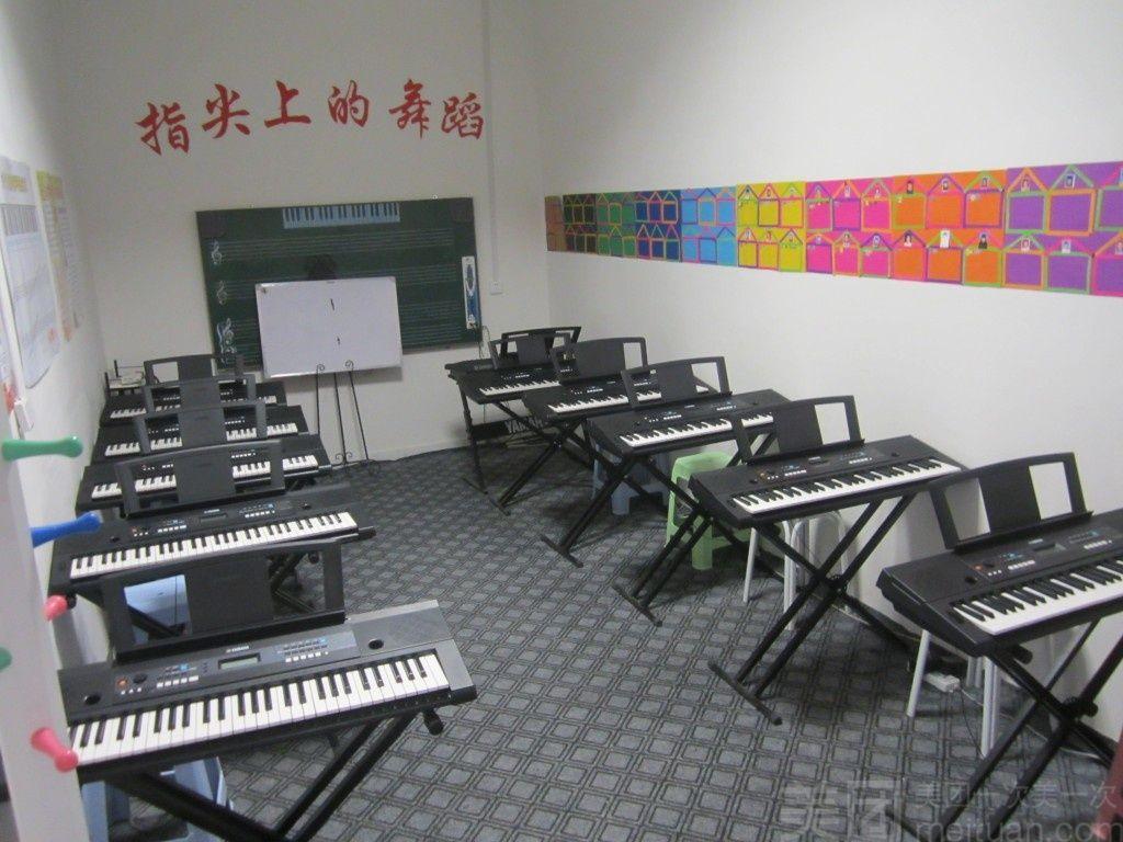 小红帽琴艺学校-美团