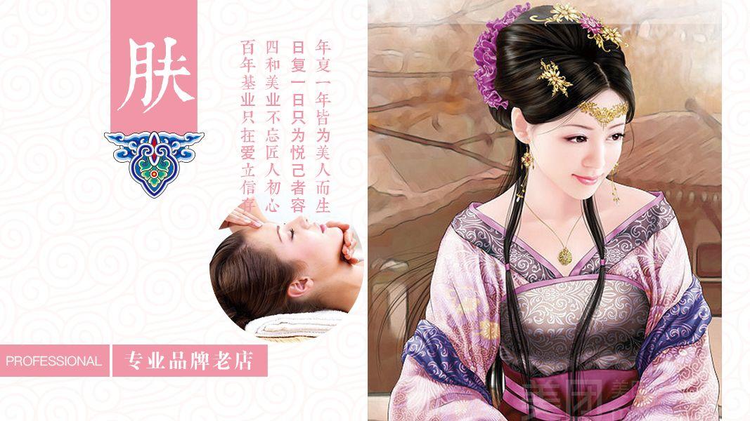 西施美绣颜值管理·中国纹绣名店(徐汇店)-美团