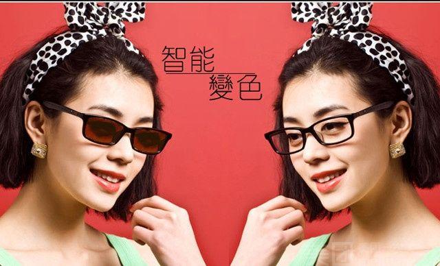 康弘眼镜(旗舰店)-美团