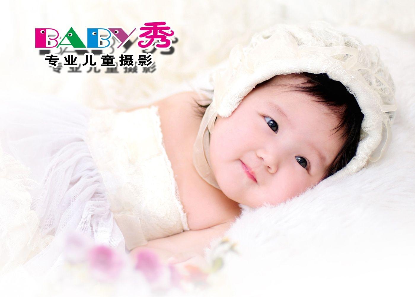 BABY秀专业儿童摄影(长青东路店)-美团