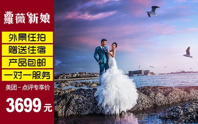 古筝曲谱茉莉芬芳d调-包头北京婚纱摄影打折优惠券 包头N多团