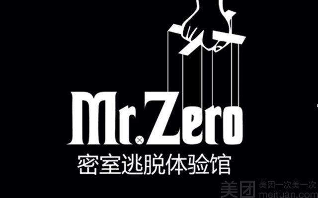 MR.ZERO密室逃脱体验馆-美团