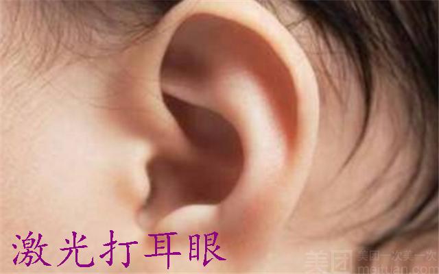 秋萍美容院(佳兆业店)-美团