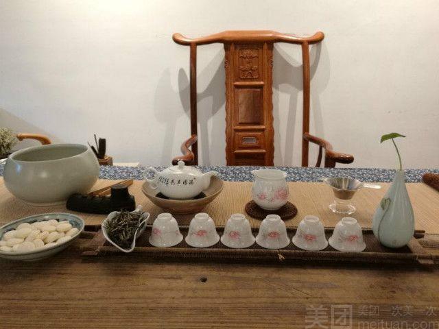 福琳茶馆-美团