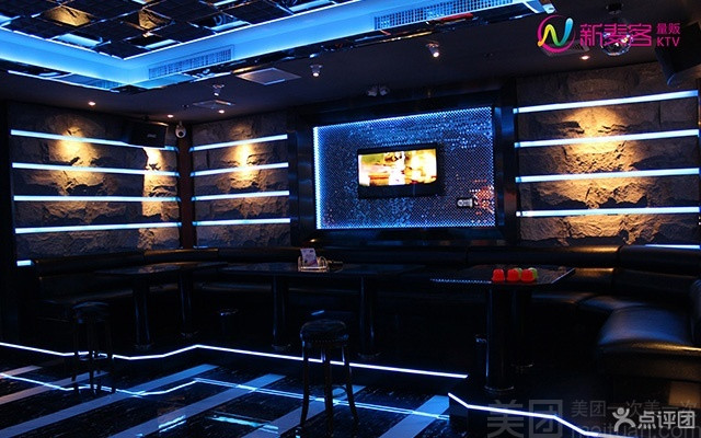 美团网:长沙今日长沙好KTV团购:【新麦客量贩KTV】周日到周四黄金场6小时欢唱+酒水套餐