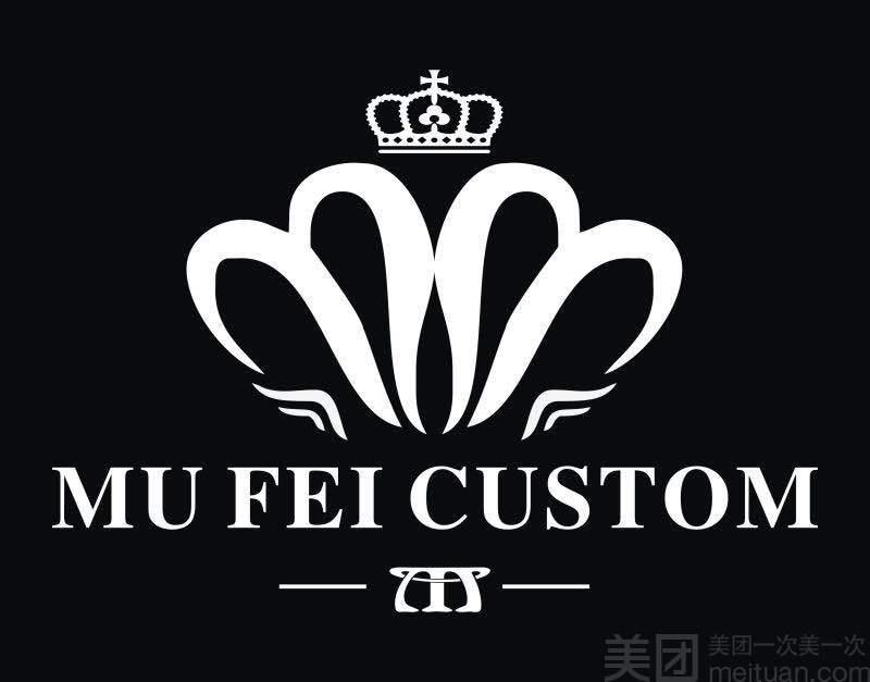 慕菲日式美甲沙龙-美团
