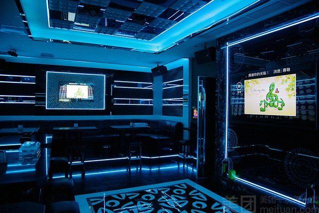 【长沙县】唯歌KTV仅售49元,价值158元下午场/午夜场欢唱6小时+菊花茶,免开机费,免费WiFi!免费停车位!