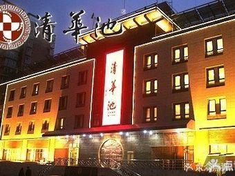 【北京13号线洗浴/汗蒸】推荐,13号线洗浴/汗蒸北戴河到北京一日游攻略图片