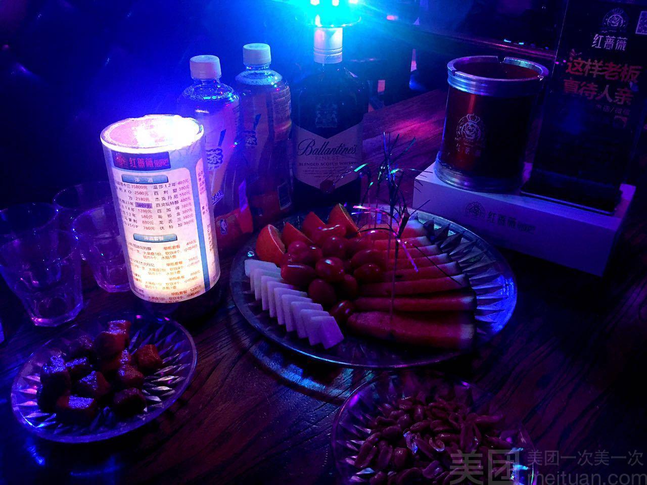 红蔷薇酒吧-美团