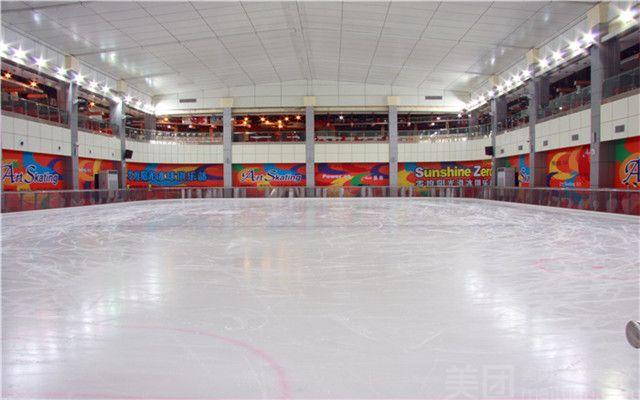冠军溜冰场-美团