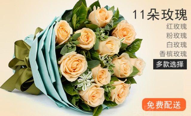 :长沙今日团购:【绿韵花艺】11枝玫瑰套餐