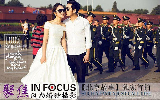 北京聚焦风尚婚纱摄影(唐海县店)-美团