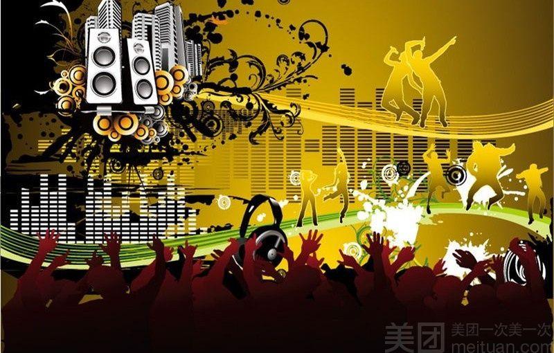星光大道音乐广场-美团