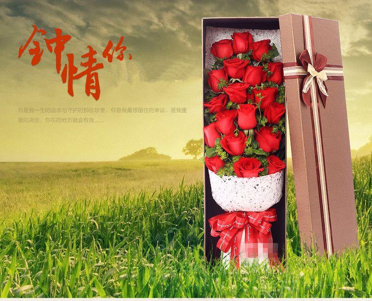 花冠鲜花(蚌埠伊人花卉主题花园)-美团