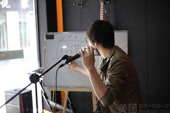 【北京】远航音乐-美团