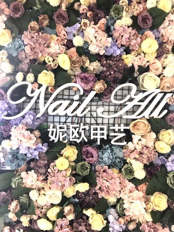 :长沙今日钱柜娱乐官网:【妮欧甲艺】单人日本杂志简单款