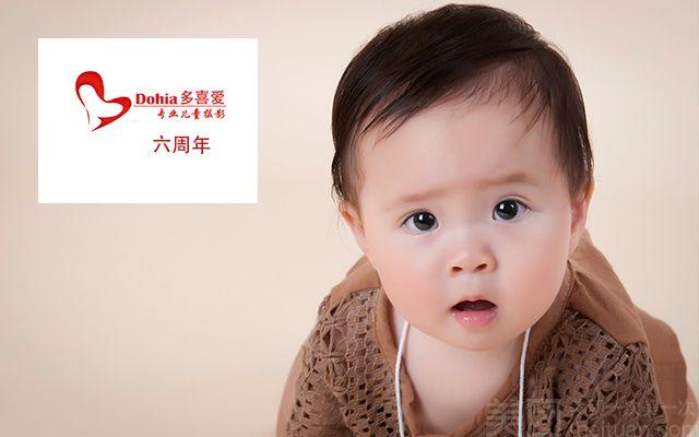 多喜爱儿童摄影(龙岗店)-美团