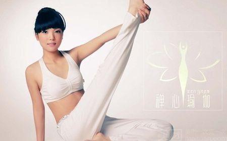 禅心瑜伽会馆-美团