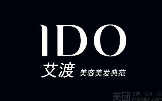 上海ido隆鼻技术怎么样,去做过的多吗