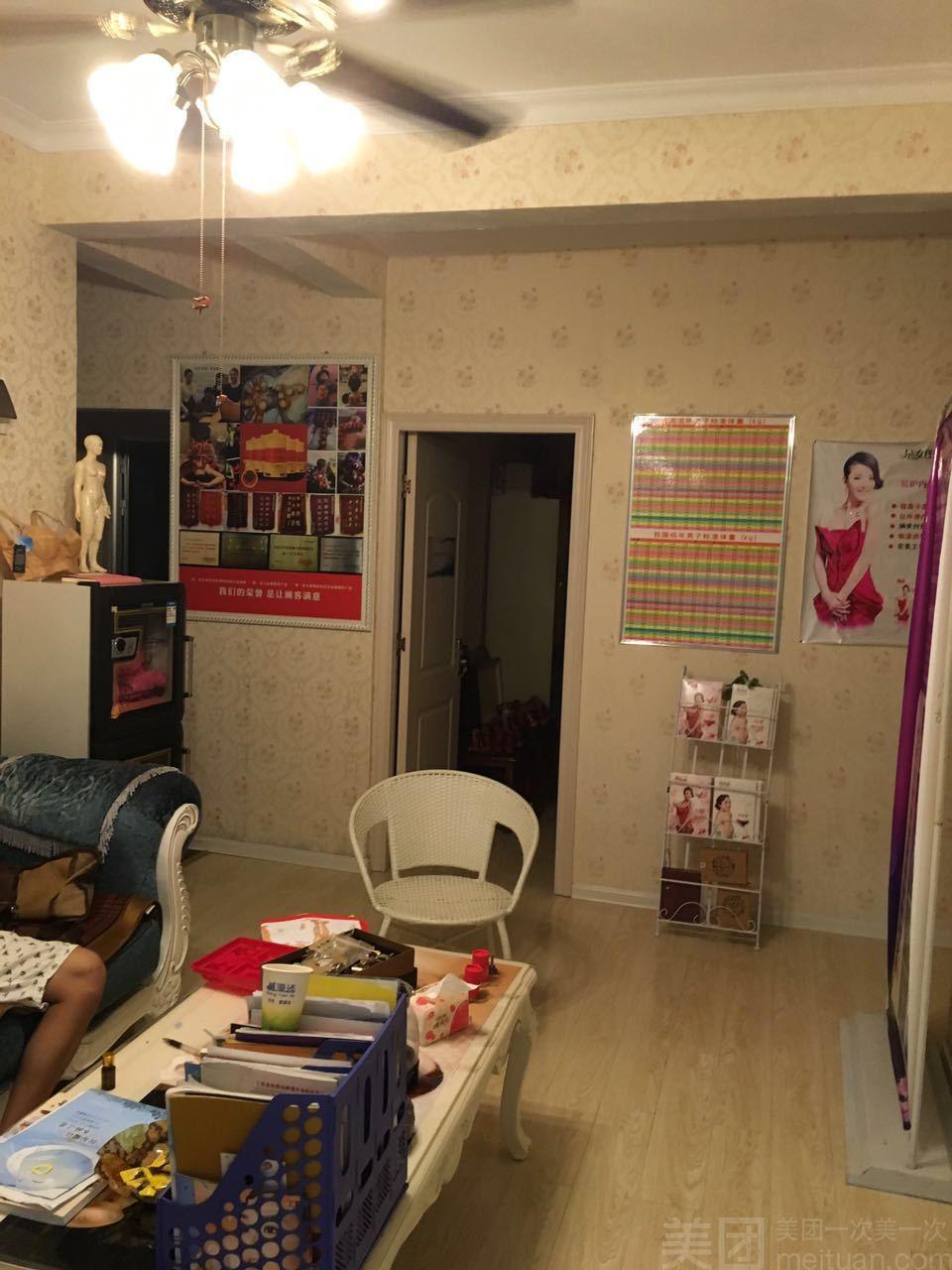 :长沙今日团购:【素瑜伽馆】单人单次臀部疗养