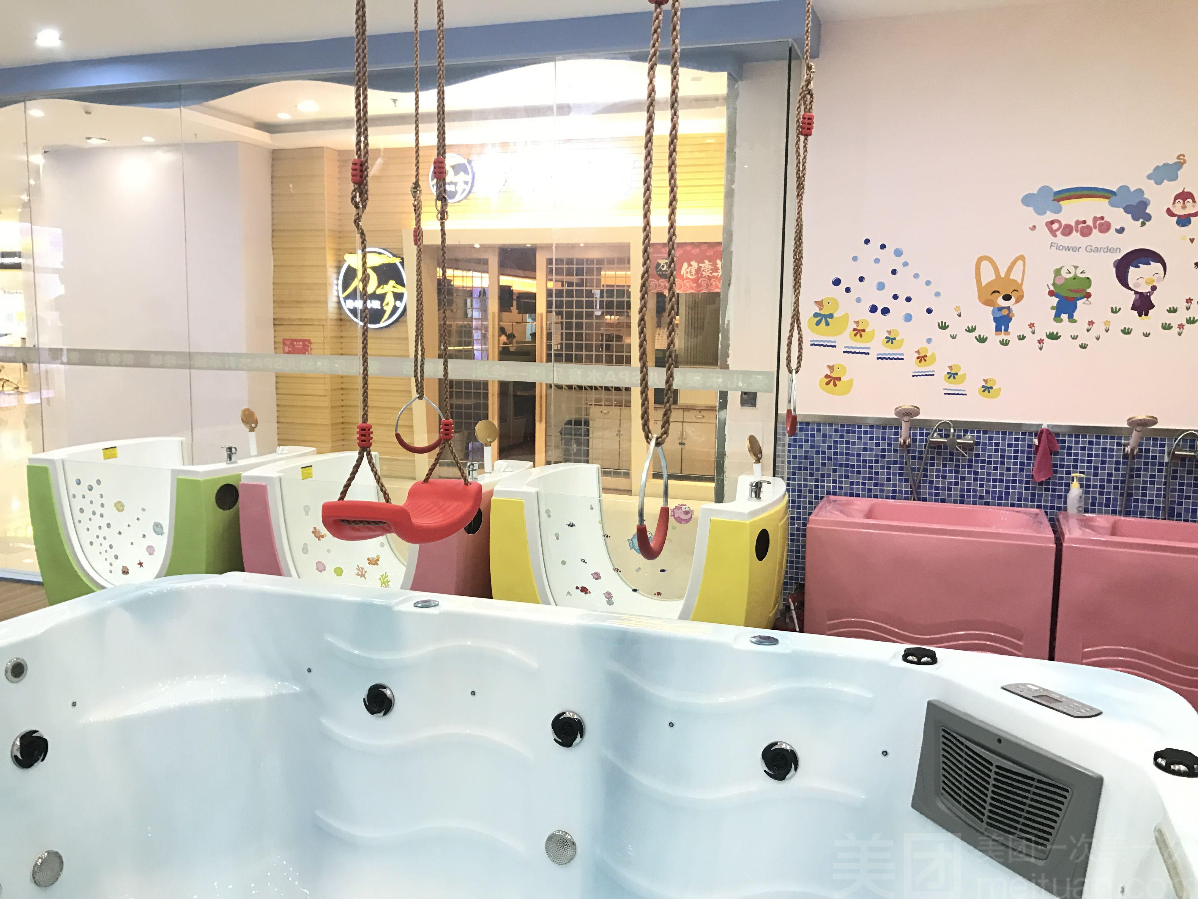 【爱儿乐spa水育乐园】婴幼儿游泳单人套餐