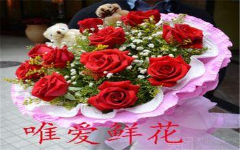 【宾阳等】唯爱鲜花-美团