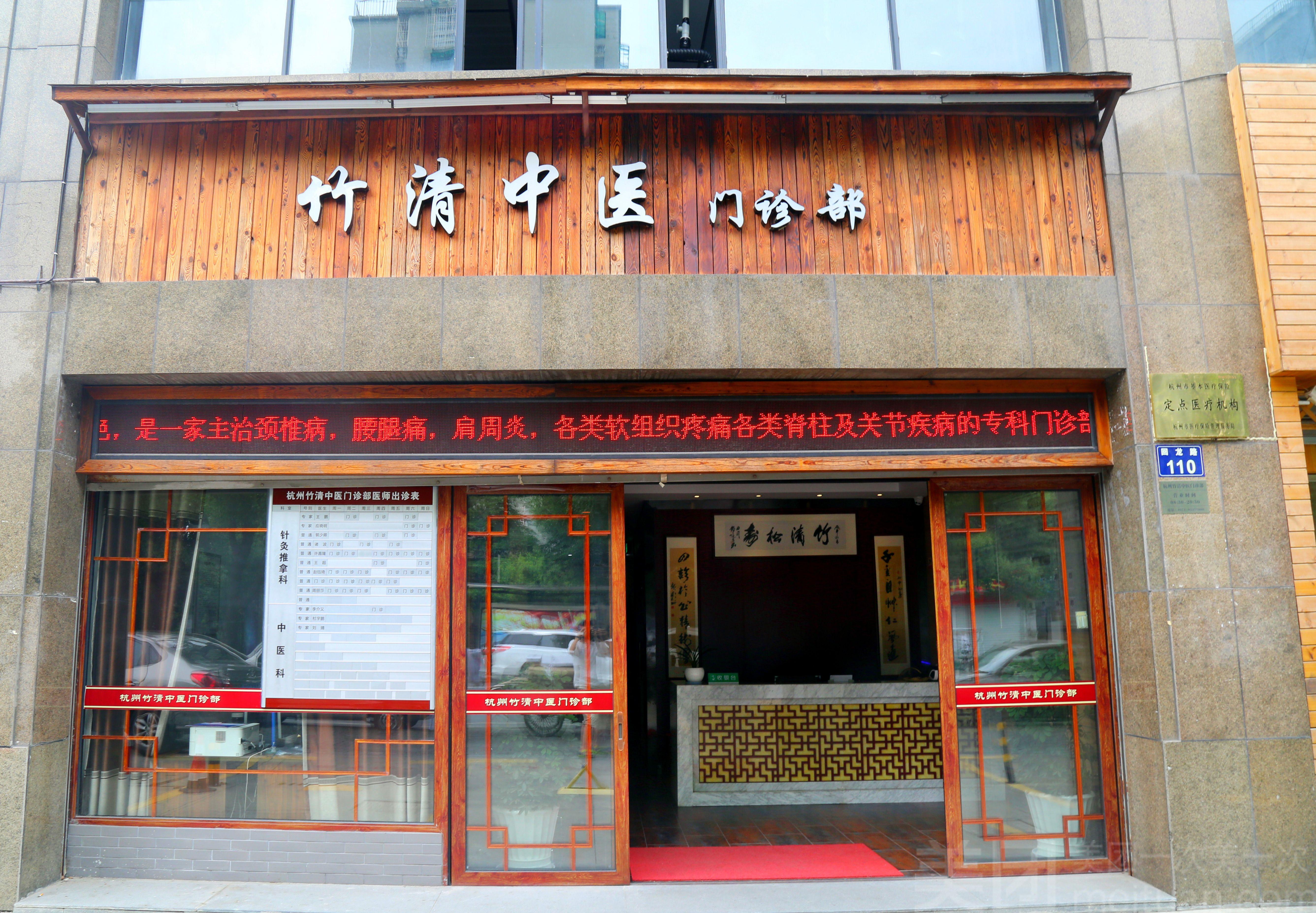 问下北京的朋友,那个北京京师中医院是骗人的吗? 多发...