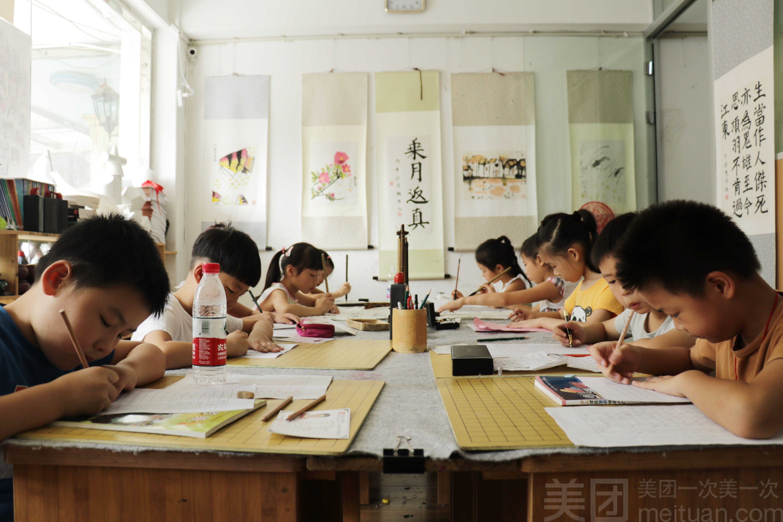 教师水墨画培训计划 新幼儿园教师培训计划