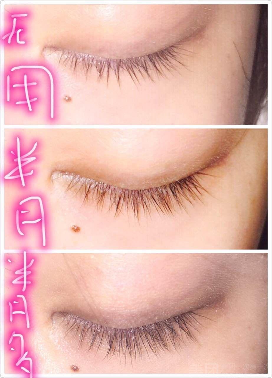韩国미니美人美容-睫毛增长液,仅售388元,价值899元睫毛增长液,节假日通用!