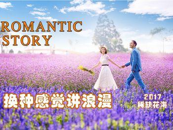【上海】游艇婚纱摄影(十指扣婚纱摄影)-美团
