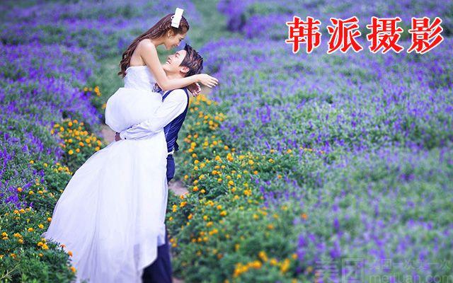 韩派摄影-美团