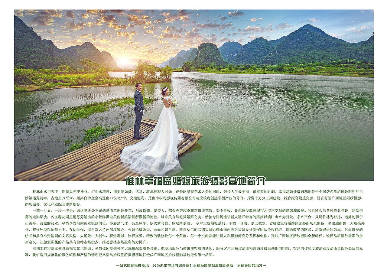 柳州市白桦林婚纱摄影-美团