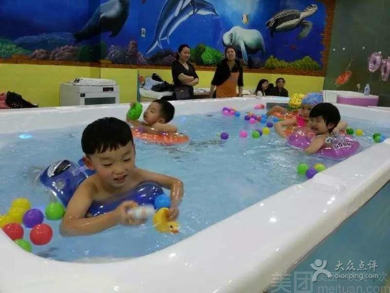 :长沙今日团购:【优家宝贝】宝宝单人游泳