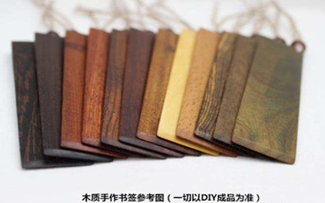 九印手作木艺工作室-美团