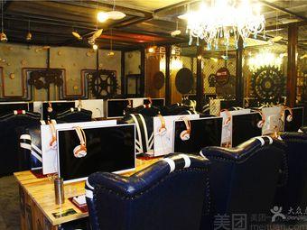 飞宇网络会所(12店)