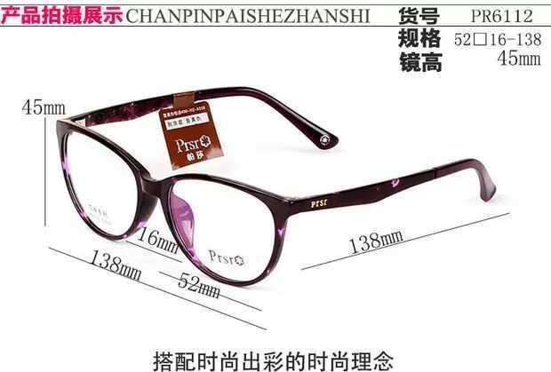 同仁眼镜-美团