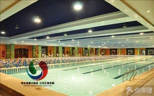 美团网:长沙今日游泳团购:【三江汇俱乐部游泳馆】单人游泳套餐