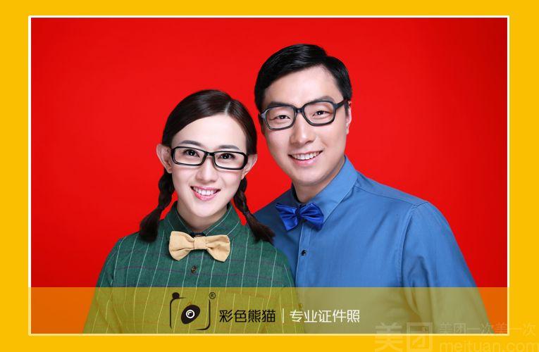 彩色熊猫专业证件照(五道口店)-美团