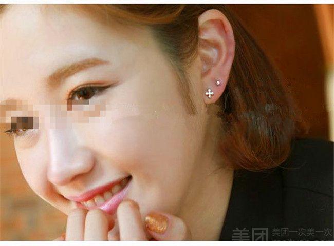 :长沙今日团购:【angel天使美甲】单人纯银韩式打耳洞(无痛丶不肿丶不发炎)
