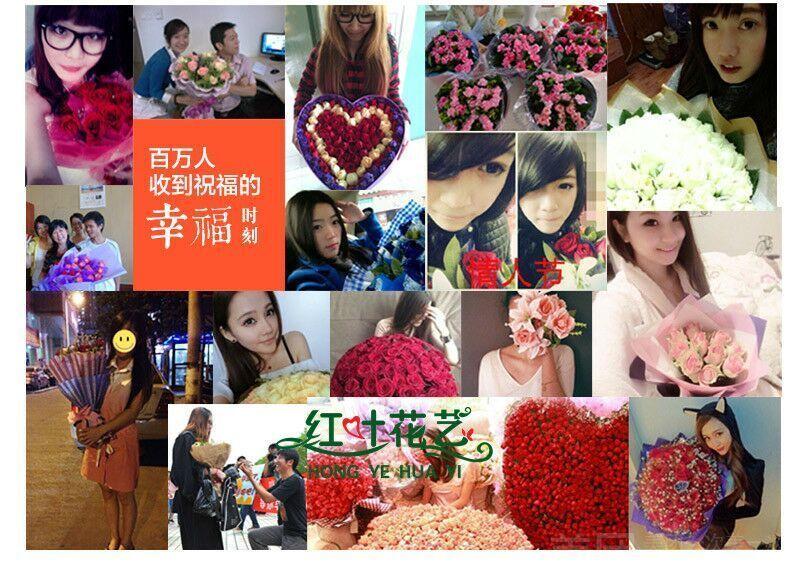 红叶花艺-美团