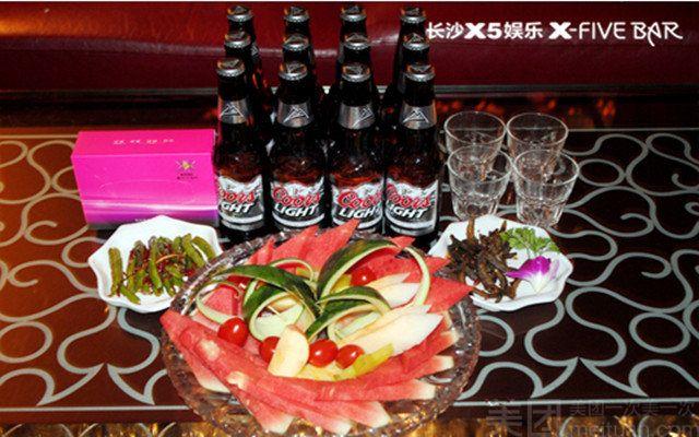 :长沙今日团购:【X5酒吧】乐堡啤酒两打